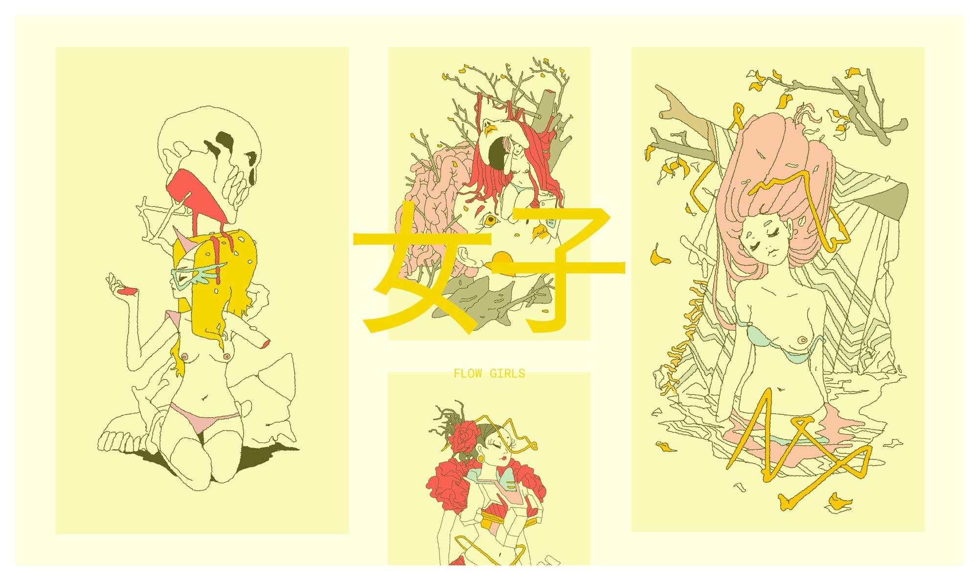 11_flowgirls