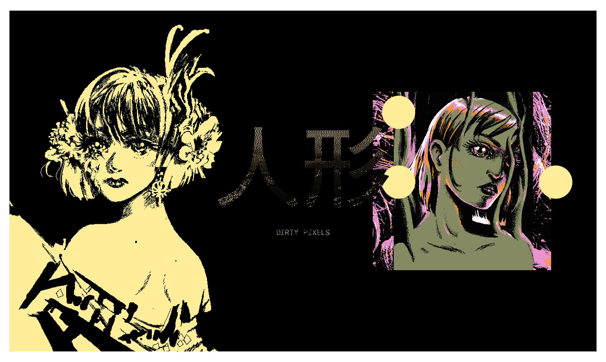 12_darkmatter